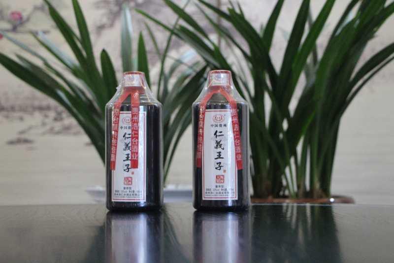 title='仁义王子酒'